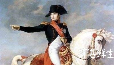 改变欧洲历史的巨人拿破仑,一生热衷生蚝,这种做法,提神又醒脑